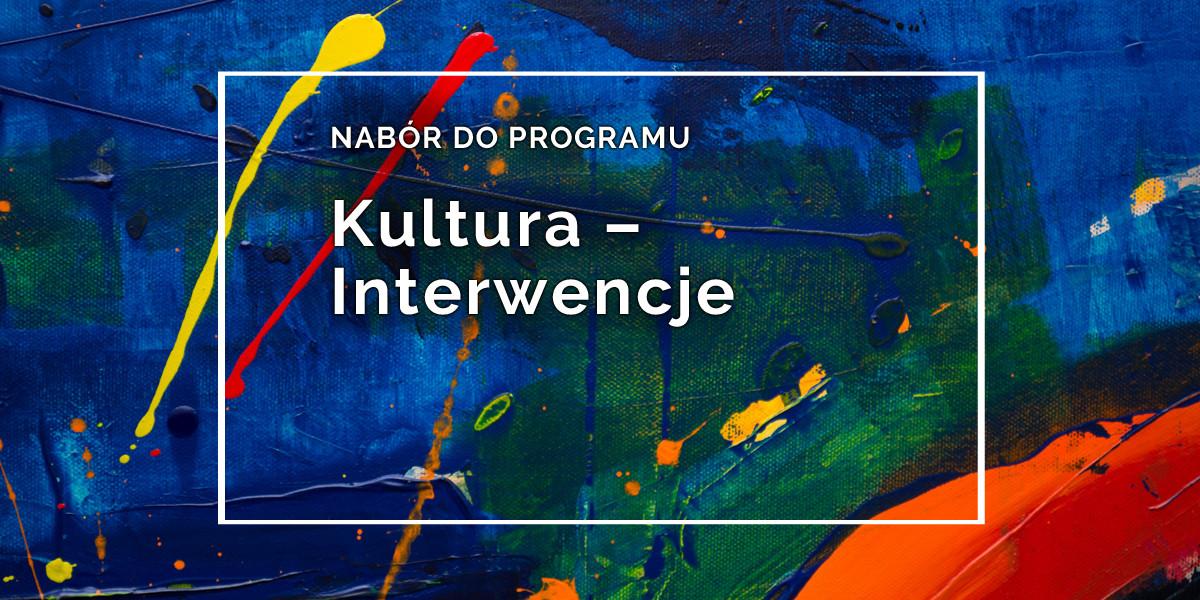 https://www.nck.pl/upload/thumb/2020/02/nabor_1200x600_interwencje-_auto_1600x800.jpg